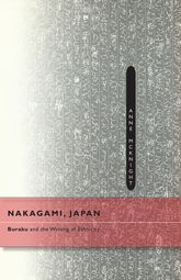 Nakagami, JapanBuraku and the Writing of Ethnicity